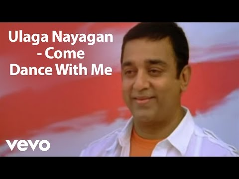 Kamal Haasan | Dhasaavathaaram - Ulaga Nayagan Video