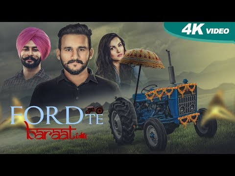 Ford Te Baraat | Sultaan Ft Gurpreet Laad | New Punjabi Songs 2017 | Blue Hawk Productions
