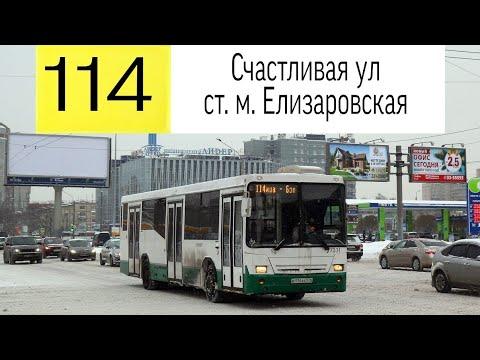 """Автобус 114 """"Счастливая ул.-Большой Смоленский пр""""."""