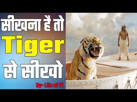 Irfan Khan- Life of pi Success Story || Motivational Video in Hindi || Negative Things in Life