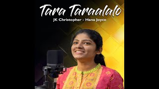 Latest Telugu Christian songsTHARA THARAALALO cover by sis Hana Joel & Jk Christopher  2017 2018