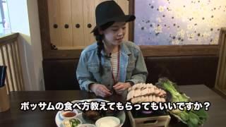 新大久保 奬忠洞 チョッパル ボッサム コラーゲン 美容 健康 サムギョプサル 韓国料理 ジャンチュンドン