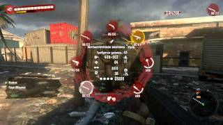 Dead Island v1.3.0 gameplay (pc+trainer)