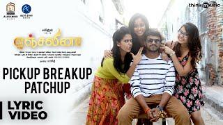 Angelina Pickup Breakup Patchup Song Lyric Krisha Kurup Saran Sanjai Suseenthiran D Imman