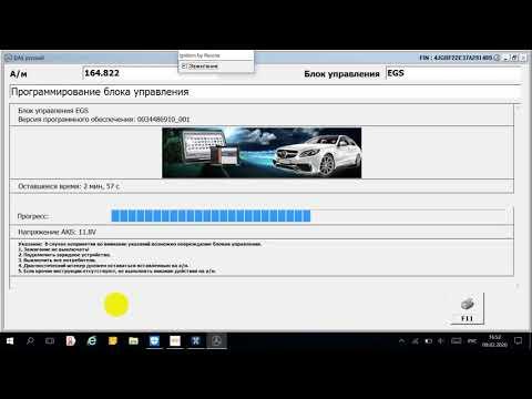 Прошивка и привязка обнуленного блока управления АКПП Mercedes 722.9. EGS