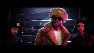 Mac Tyer - Rap Game [Vidéo]