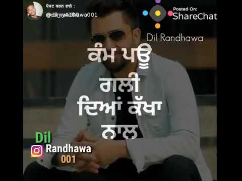 Yaar Chadeya Sharry Maan New Punjabi Song 2018 Sad Song