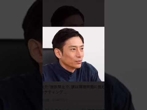 ボイス 伊勢谷 友介