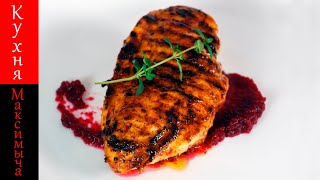 Сочное Куриное филе как в лучших ресторанах!