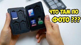 SD Card Holder и разные фото-видео  аксессуары