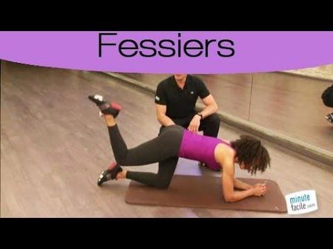 Muscler pour avoir des belles fesses - YouTube