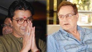 Raj Thackeray Die Hard Fan Of Salman's Father Salim Khan !