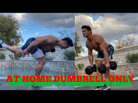 at home athletex workout full body dumbbell only।stay fit