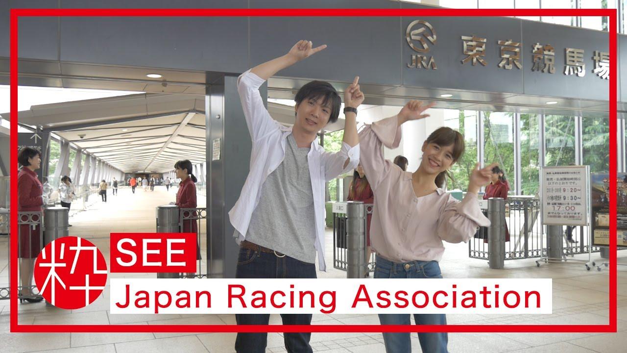Japan Racing Association