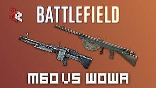 M60E4 VS ПУЛЕМЁТ ШОША BATTLEFIELD VERSUS