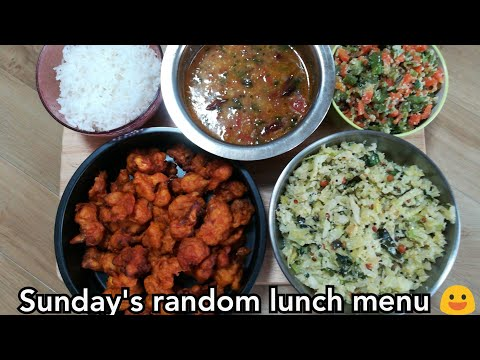 Sunday Indian lunch routine   Indian lunch recipes vegetarian   kannada recipes   lunch menu ideas