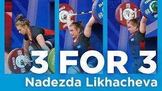 Nadezda Likhacheva | 3 for 3 - Snatch