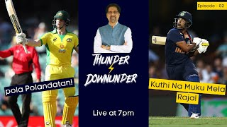 Thunder downunder Episode-2| India vs Australia 2nd ODI|Kuthi na Muku Mela Raja