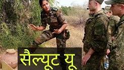 Danapur Cantt | Army Cantt | Barik Church | Vlog