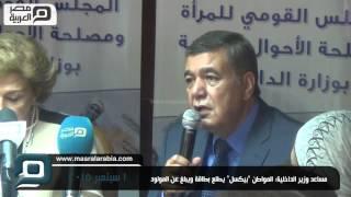 بالفيديو| مساعد وزير الداخلية: المواطن