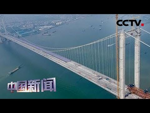 [中国新闻]《粤港澳大湾区发展规划纲要》印发 | CCTV中文国际