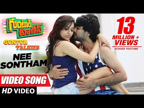 Nee Sontham Full Video Song || Guntur...