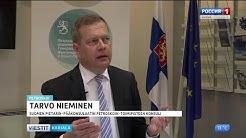 Viisumin hakeminen Suomeen muuttuu