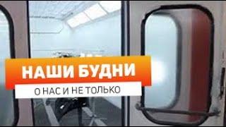 видео кузовной ремонт сао
