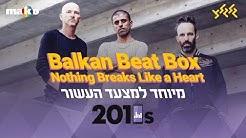 Balkan Beat Box - Nothing Breaks Like a Heart (Mark Ronson & Miley Cyrus) מיוחד למצעד העשור!