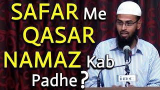 Safar Me Qasar Namaz Kitne Kilometer Se Padhe By Adv. Faiz Syed