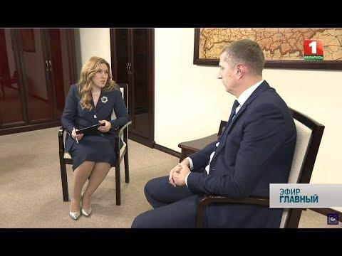 Интервью министра экономики Беларуси: прогноз Cоциально-экономического развития-2020. Главный эфир
