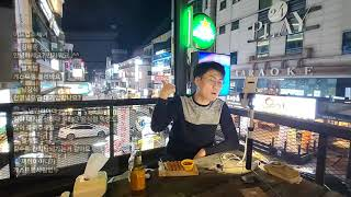 26. 9. 20 인계동 맥주광