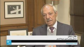 شهادة طلال سلمان في الراحل محمد حسنين هيكل