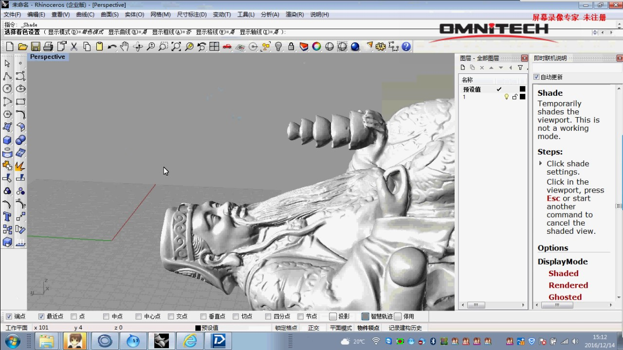 How to change 3D scanner STL file into dxf and open dxf file in software