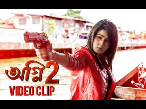 agnee 2 full movie download bengali movie