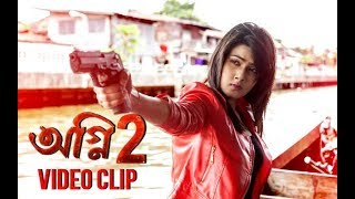 Agnee 2 Action Scene | Mahiya Mahi | Om | Jaaz Multimedia