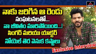 Tollywood Singer and Actor Noel Sean Exclusive Interview | Latest Interview | Mirror TV Channel