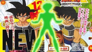 Another NEW Saiyan Revealed!? Dragon Ball Super Broly Movie Spoilers