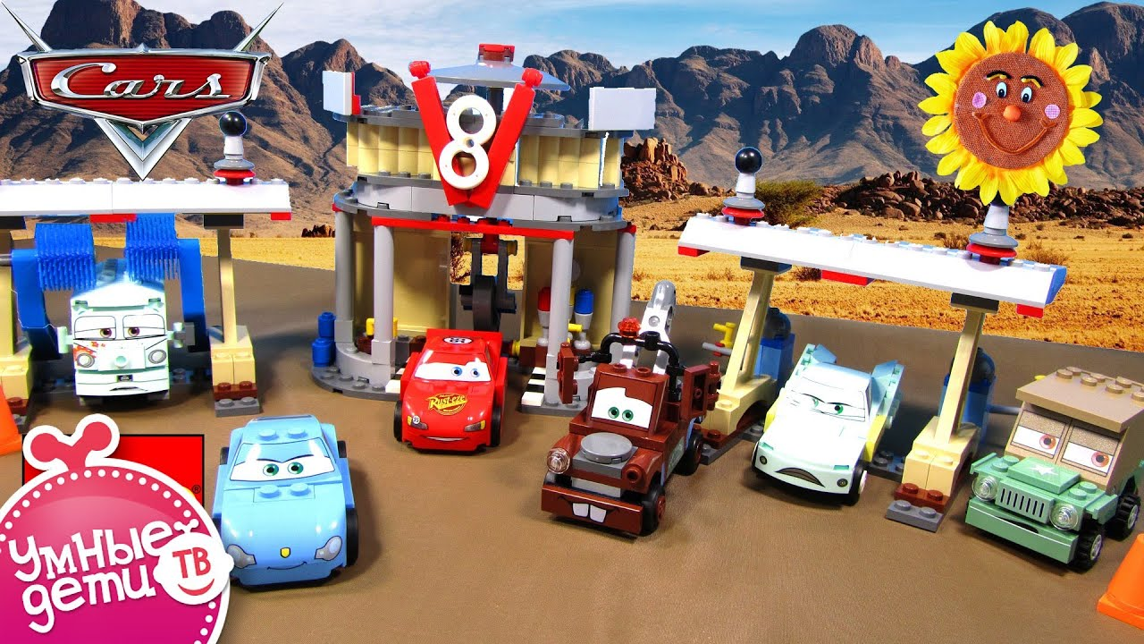 В этом разделе вы найдёте модели конструкторов, основанные на популярном анимационном фильме от pixar
