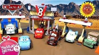 Обзор игрушек Лего. Кафе Фло V8. Тачки 2. Конструктор LEGO. 8487. Disney Pixar. МакКуин, Мэтр...(Обзор игрушек Лего (Lego). Кафе Фло V8 (8487). Disney Pixar. Я открываю коробку, распаковываю пакеты, собираею конструкто..., 2014-01-11T19:50:01.000Z)