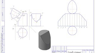 Видеоуроки Компас 3D. Урок 7  Сечение цилиндра плоскостью  Развертка усеченного цилиндра