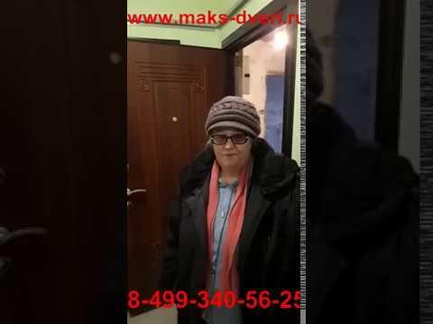 Видео отзыв о двери АСД Триумф Итальянский Орех