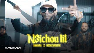 Samara feat Hedi Lartiste - N3ichou Lil