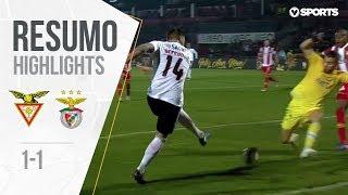 Highlights   Resumo: Aves 1-1 Benfica (Allianz Cup #3)