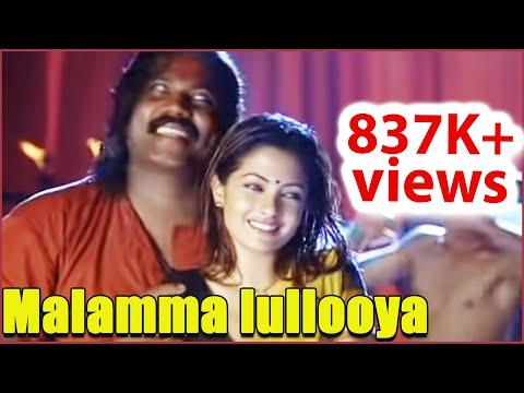 Anandhabhadram | Scene 35 | Malayalam Movie | Movie Scenes| Comedy | Songs | Clips | Prithviraj |