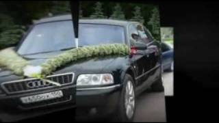 Клуб AUDI AS8(Лучше AUDI только AUDI - created at http://animoto.com., 2009-07-26T20:30:32.000Z)