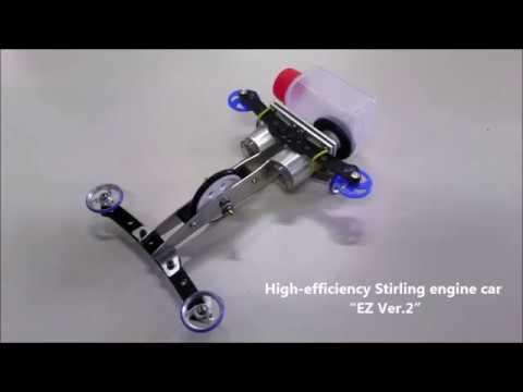 "High efficiency Stirling engine car ""ZE Ver.2"" / 高効率スターリングエンジンカー『EZ Ver.2』 @ものつくり大学"
