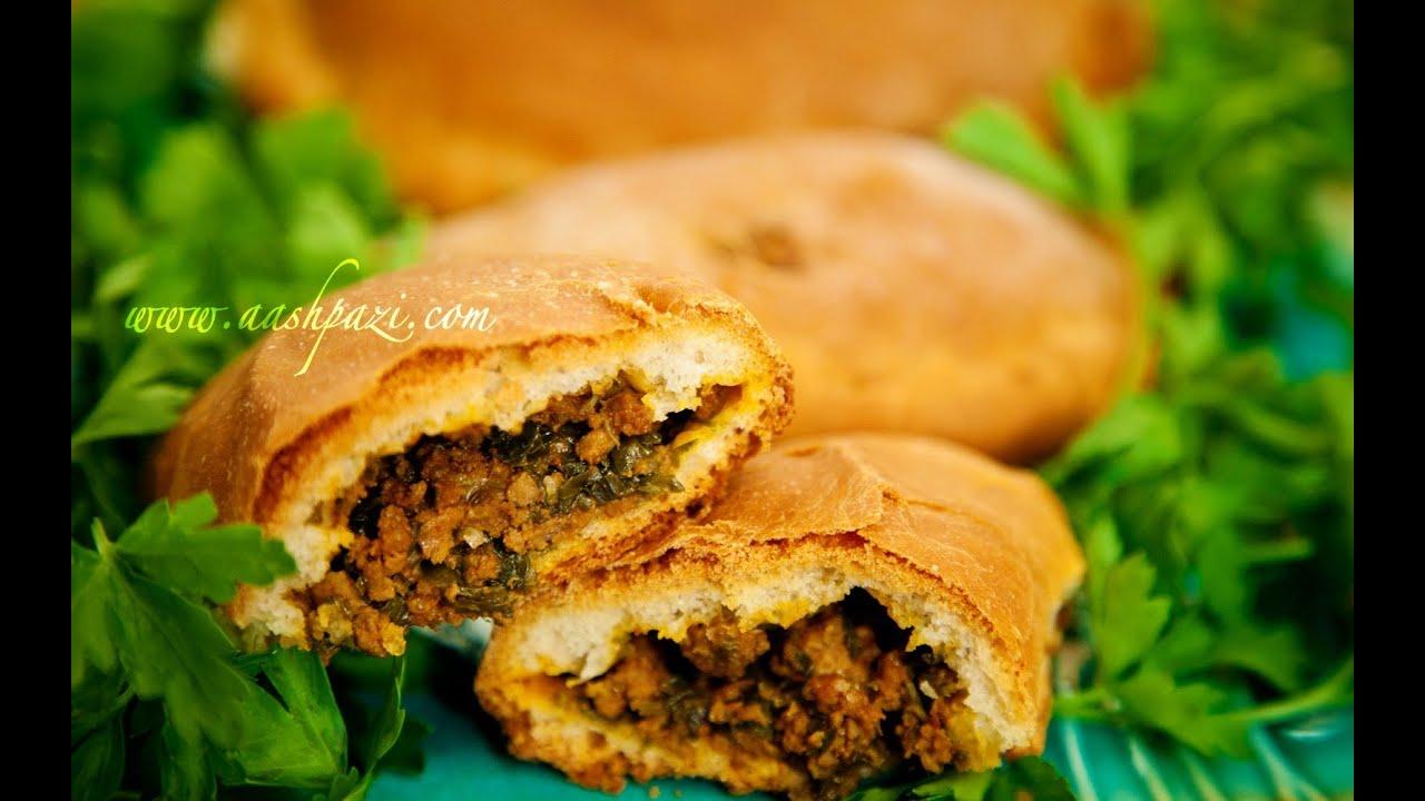 Pirashki beef pirashki persian recipe youtube forumfinder Images