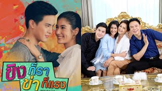 Download - thai lakorn ch 7 upcoming 2019 video, imclips net