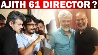 Ajith 61 update